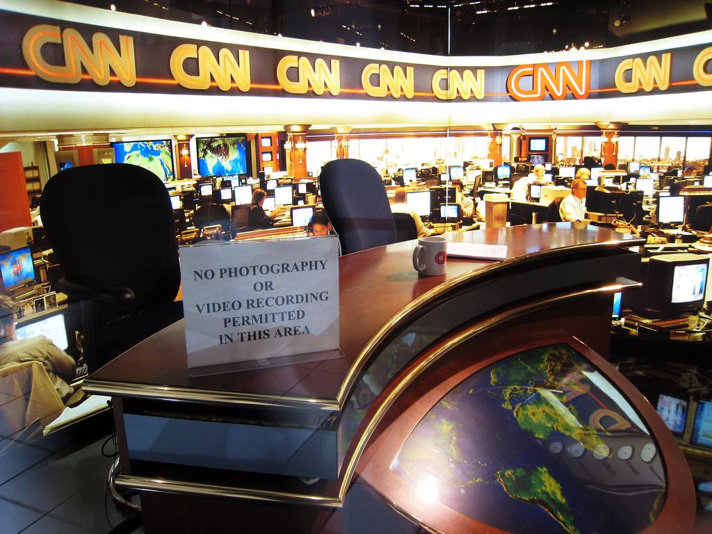 Harman Kardon Car Audio: File:CNN Center Newsroom.jpg