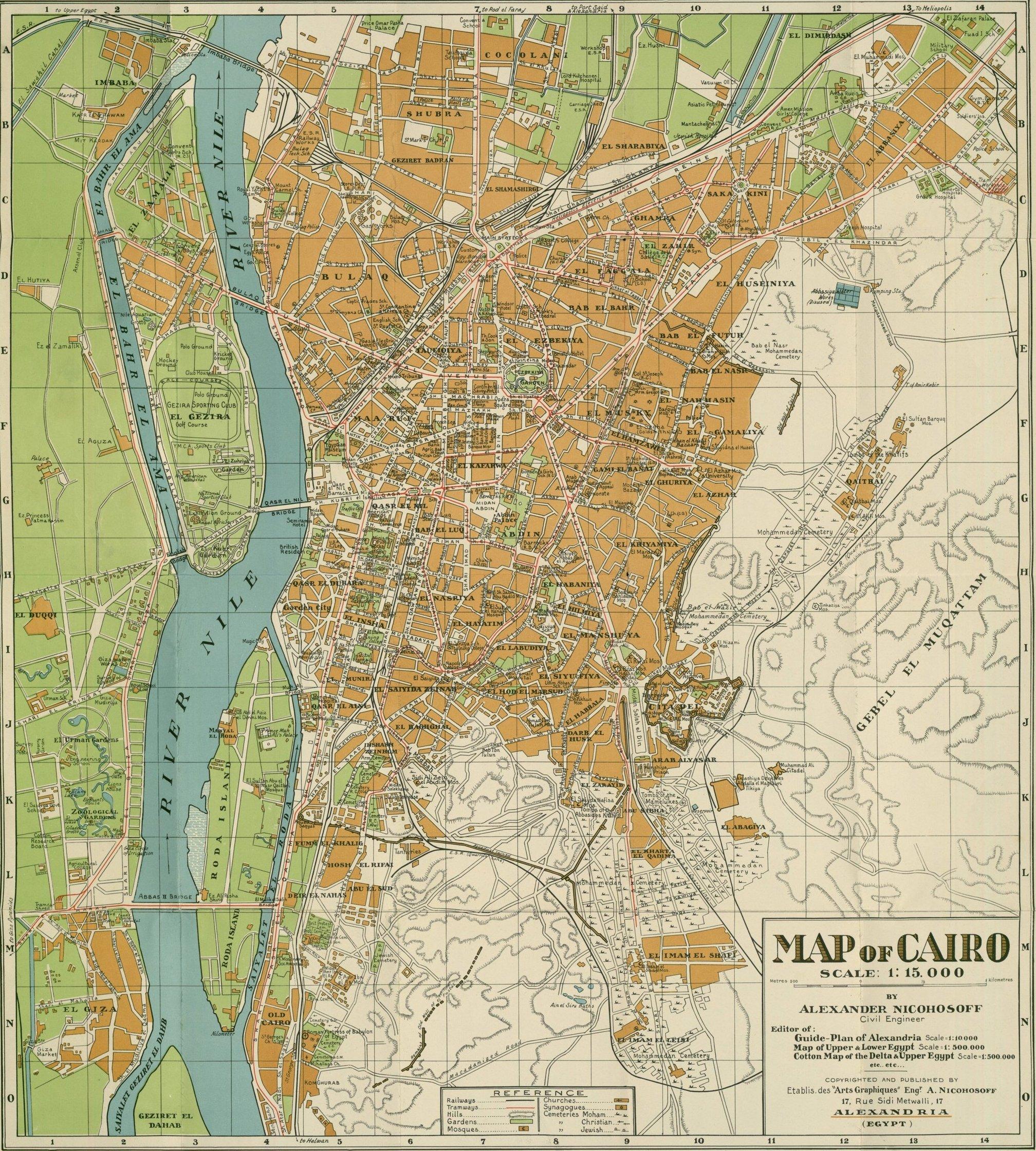 Recklessadventures Pulp RPG Resources Maps - Vintage map of egypt