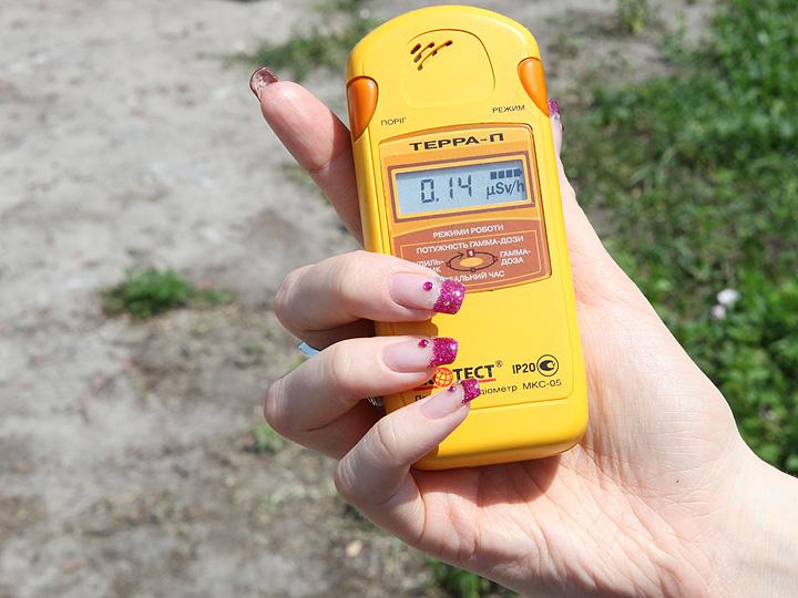 Согласно дозиметру уровень загрязнения в пределах нормы. 2010 год