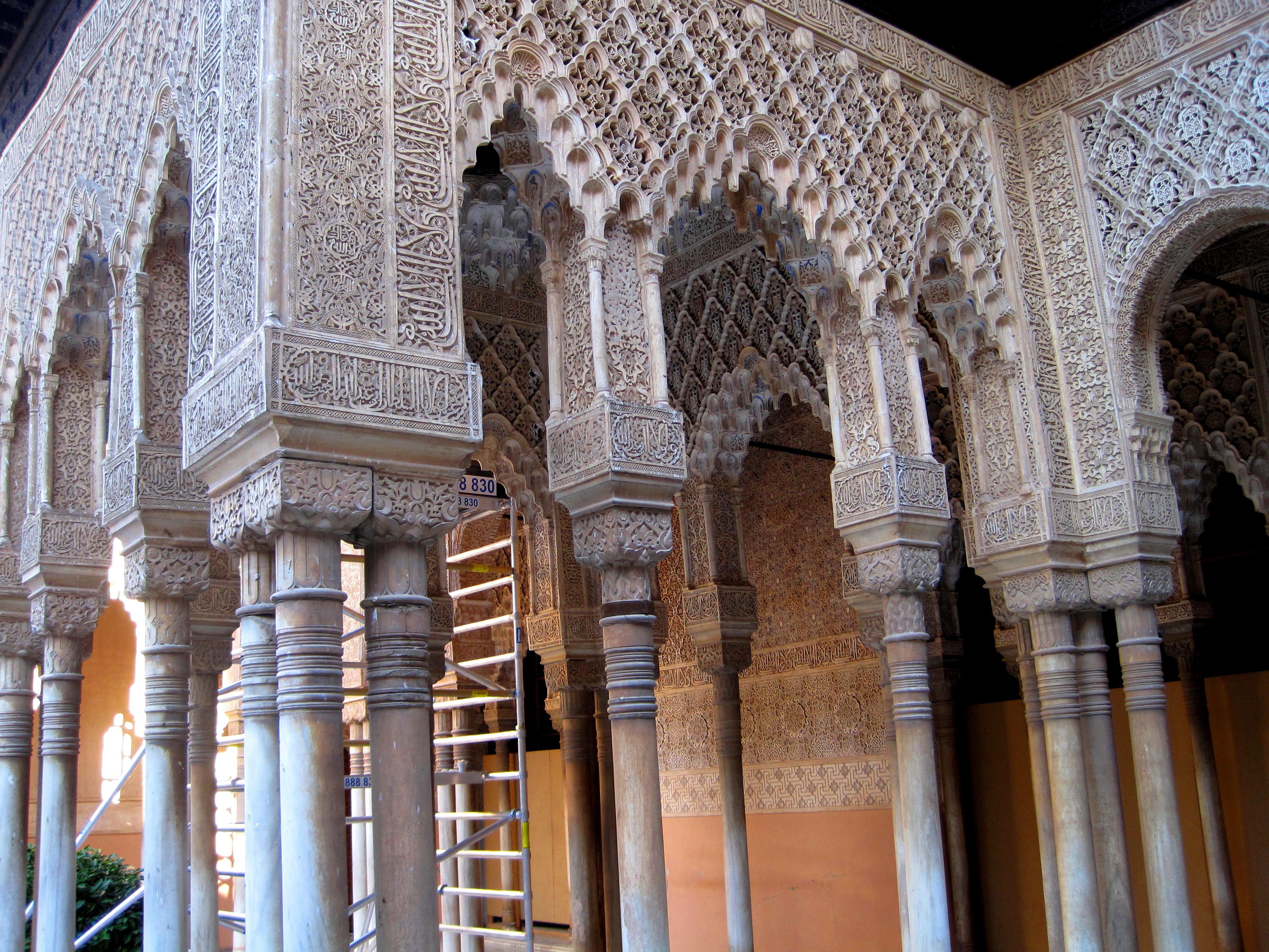 File columnas del patio de los leones la alhambra - Patios de granada ...