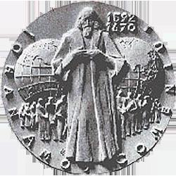 Медаль Яна Амоса Коменского (серия 1992 года выпуска)