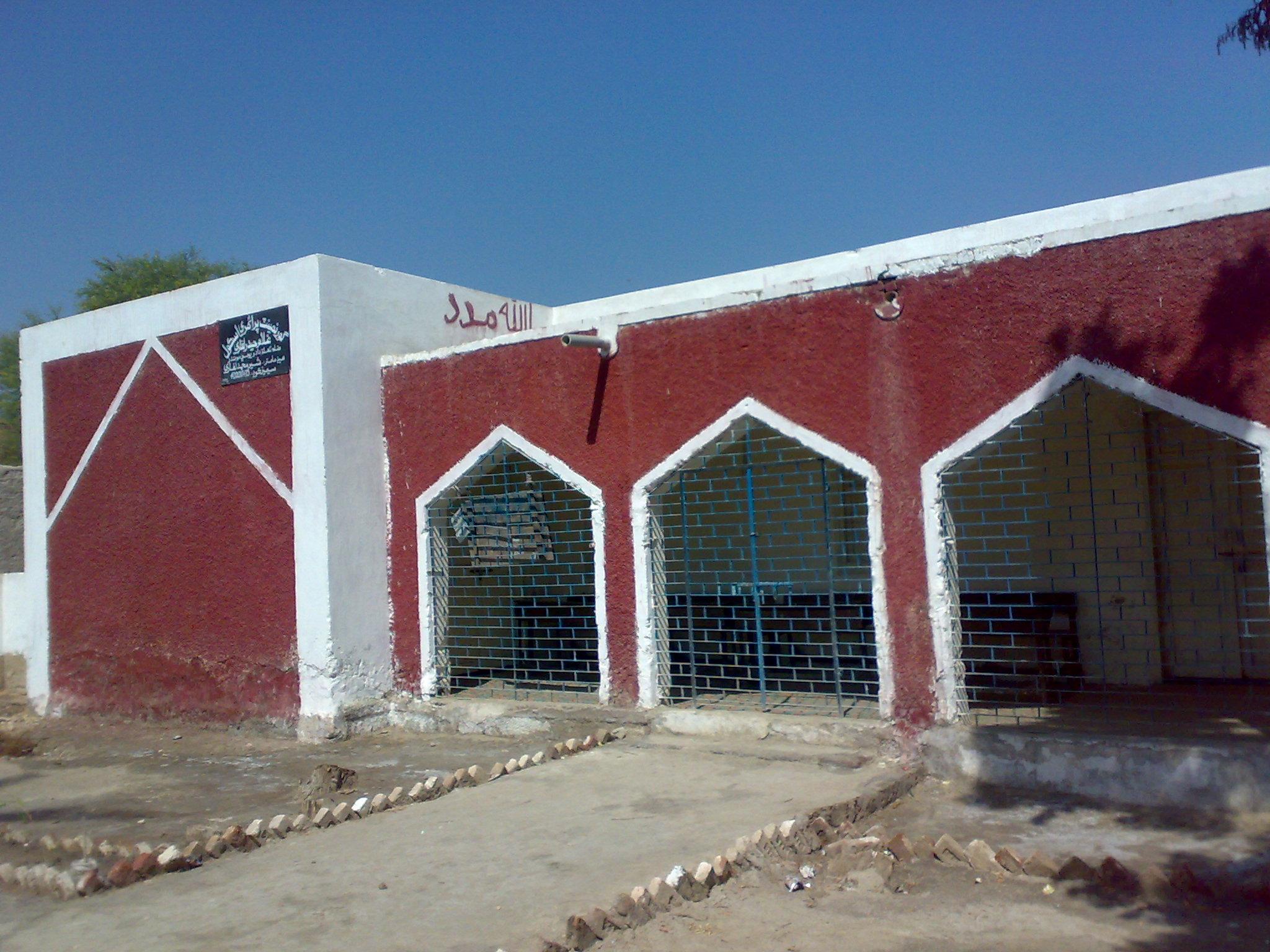 File:Dadu Tehsil, Pakistan - panoramio (18).jpg
