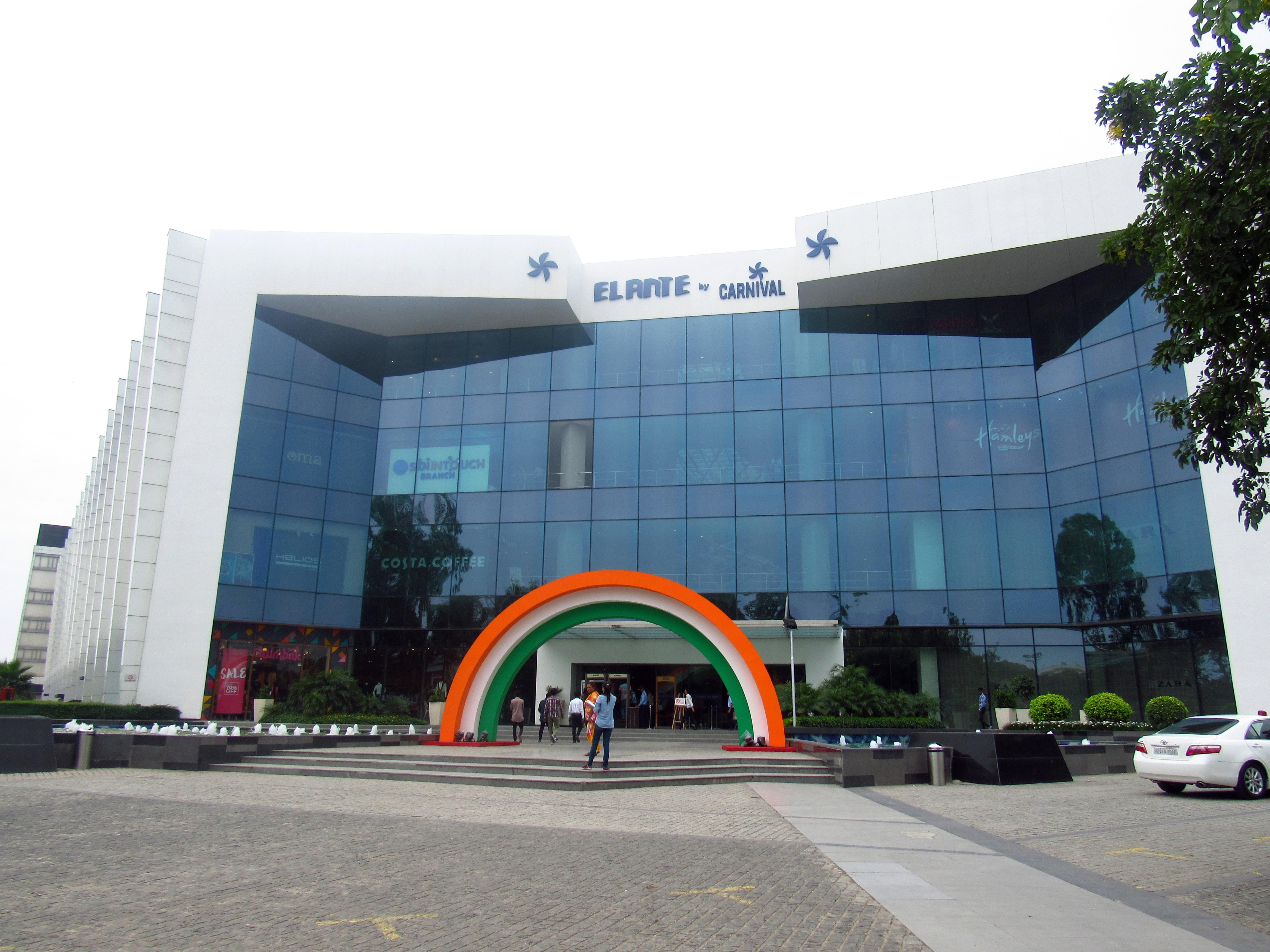 elite-mall-chandigarh