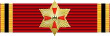 Кавалер Большого Креста ордена За заслуги перед ФРГ