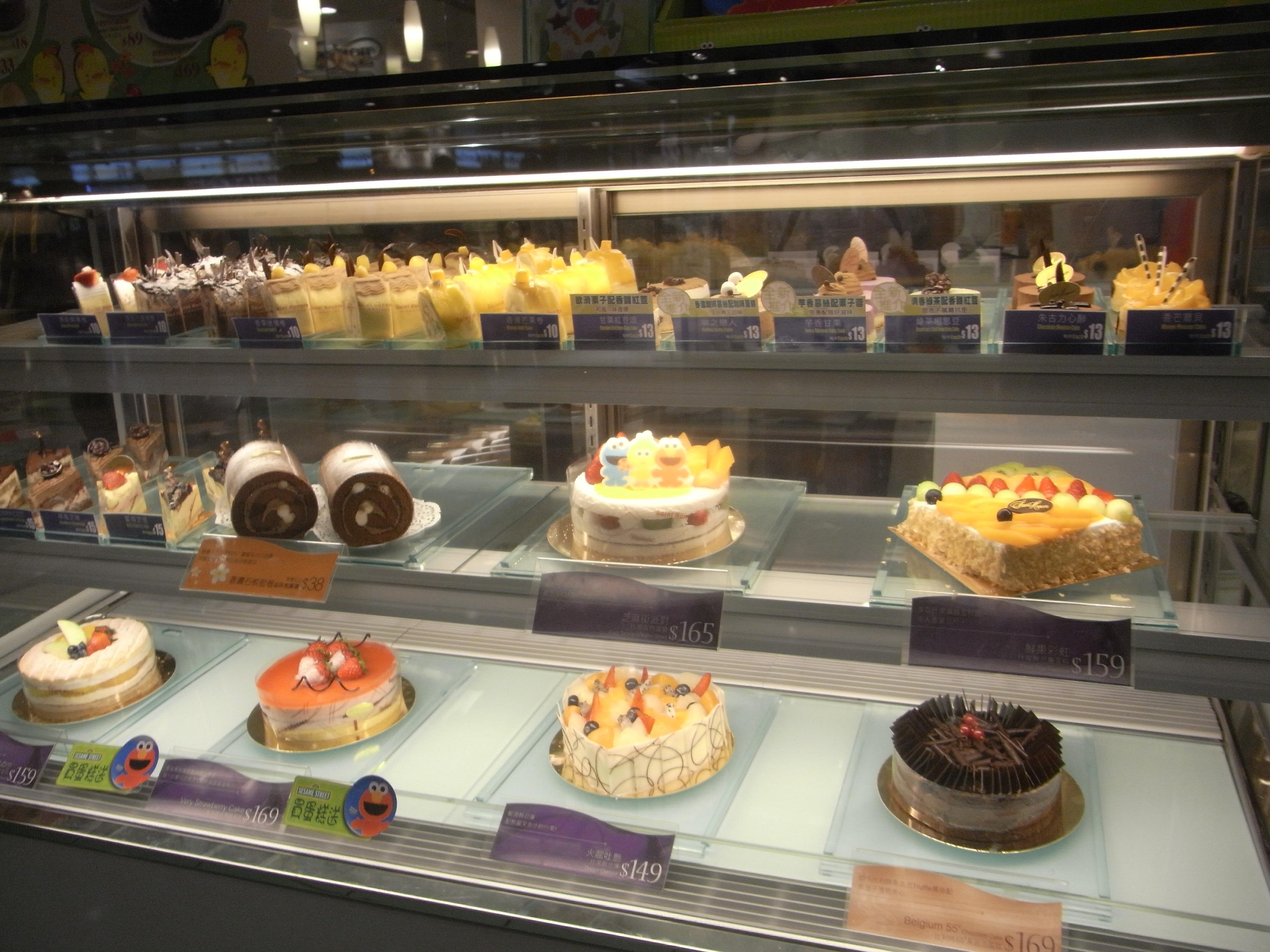 Cakes And Snacks Shop Dhanbadranchibokarodeoghar Jamshedpur