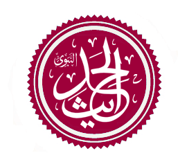 <i>Kutub al-Sittah</i> six most highly regarded collections of hadith in Sunni Islam