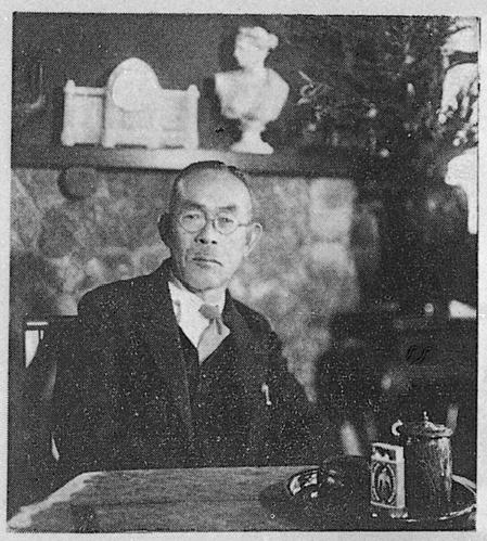 Hiroshi Shimomura