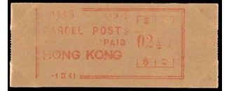 Hong Kong stamp type PP1B.jpg