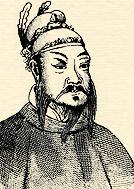 Dinastia Ming