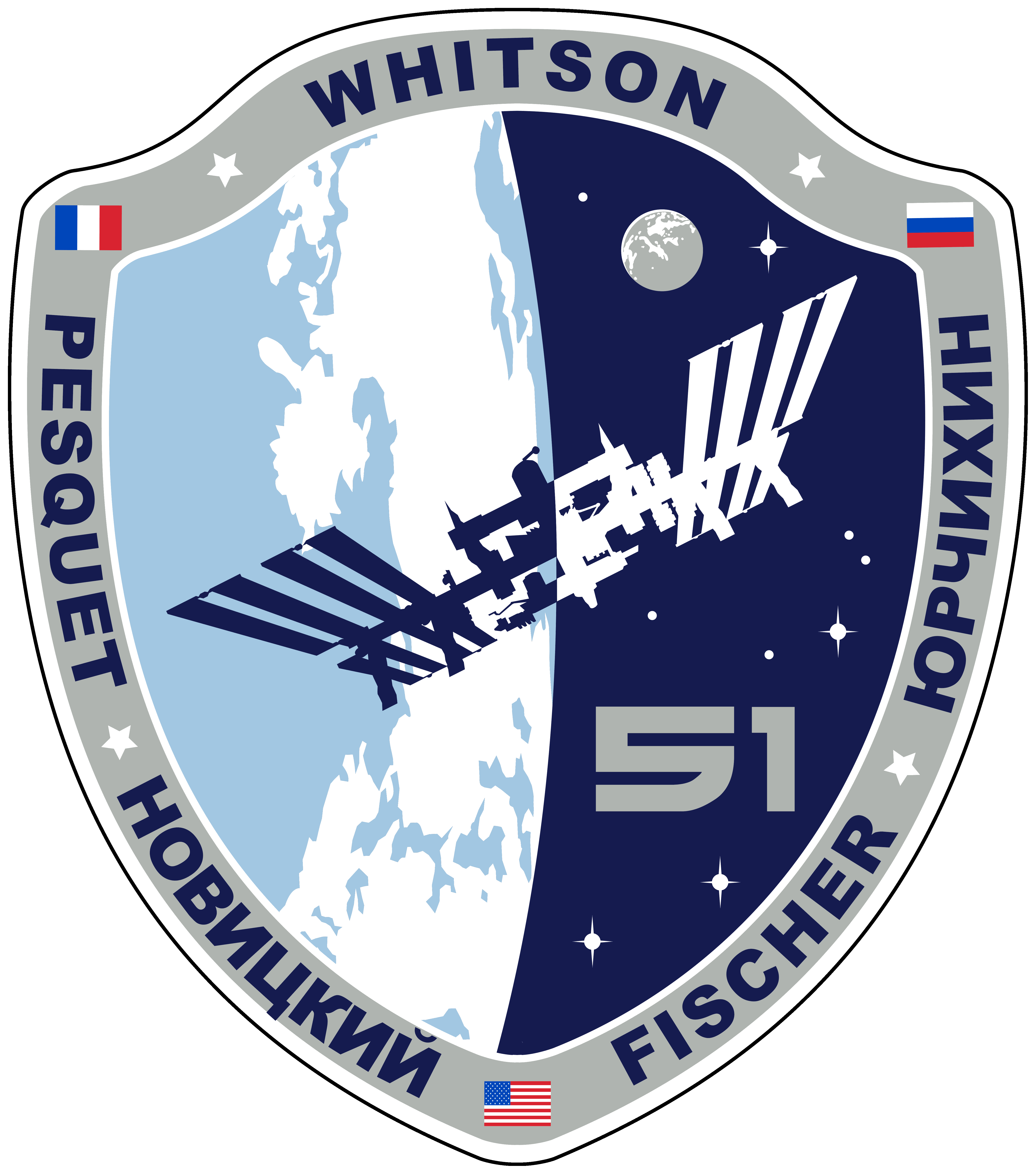 https://upload.wikimedia.org/wikipedia/commons/b/b1/ISS_Expedition_51_Patch.png