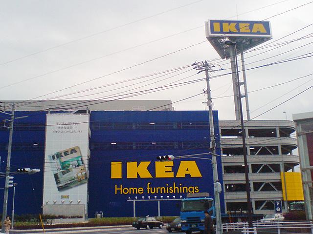 IKEA 船橋
