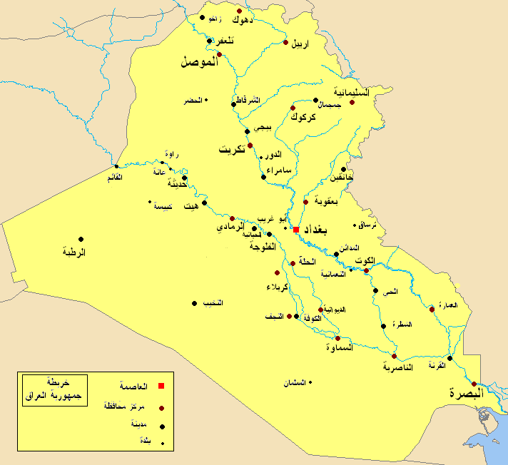 baghdad on a map with File Iraq Map Cites 3 on Islamic State Trains With American Armored Vehicles In Iraq in addition China 2015 Cars Kashgar Xinjiang Uyghur furthermore Irak likewise Article122 moreover Kingman Reef.