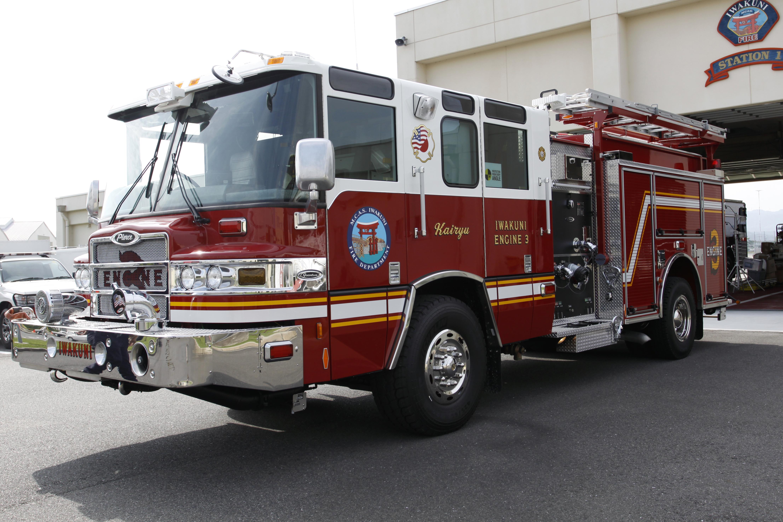 File Iwakuni Fire Engine Jpg Wikimedia Commons