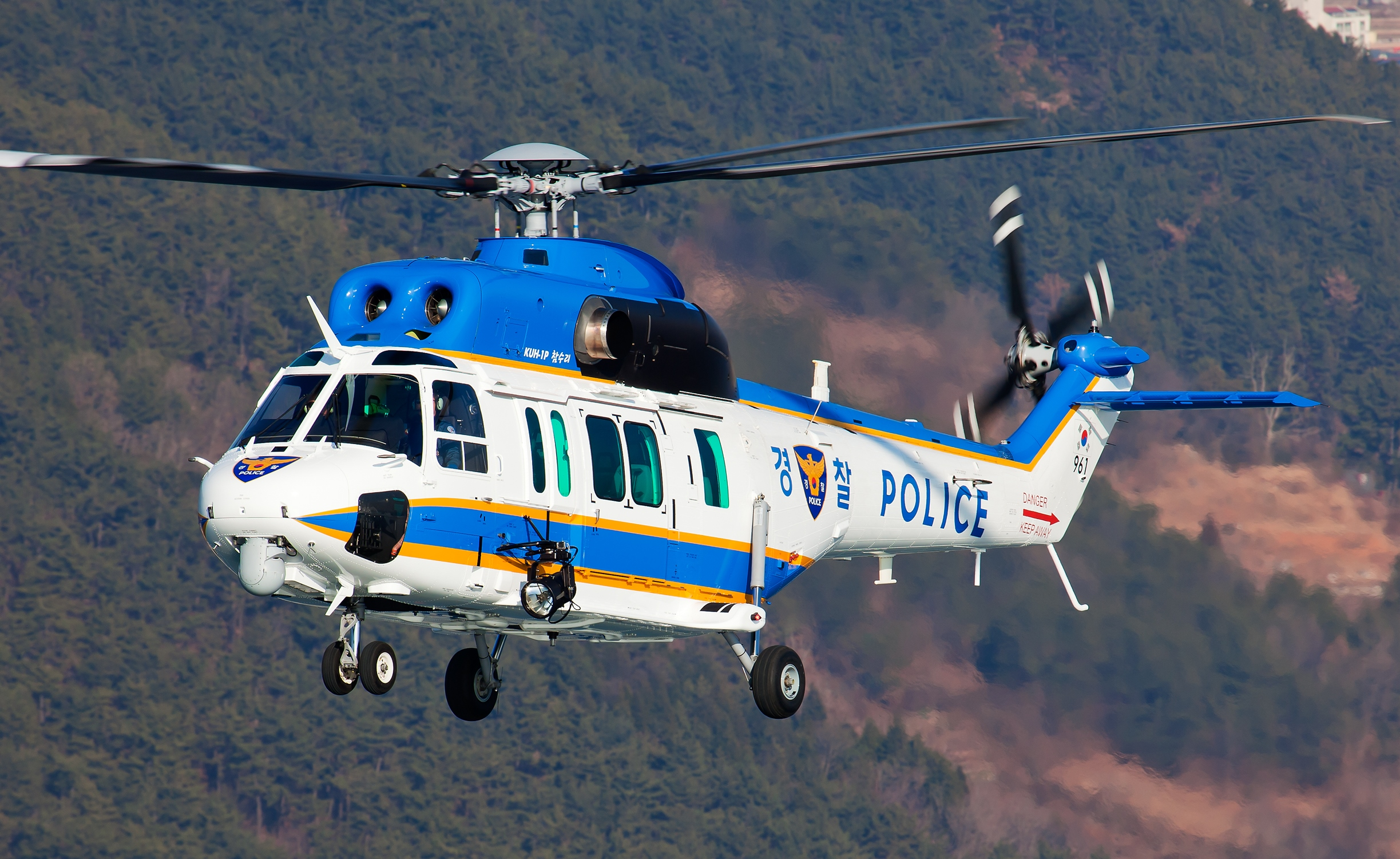 Resultado de imagen para Surion Korean Utility Helicopter (KUH),