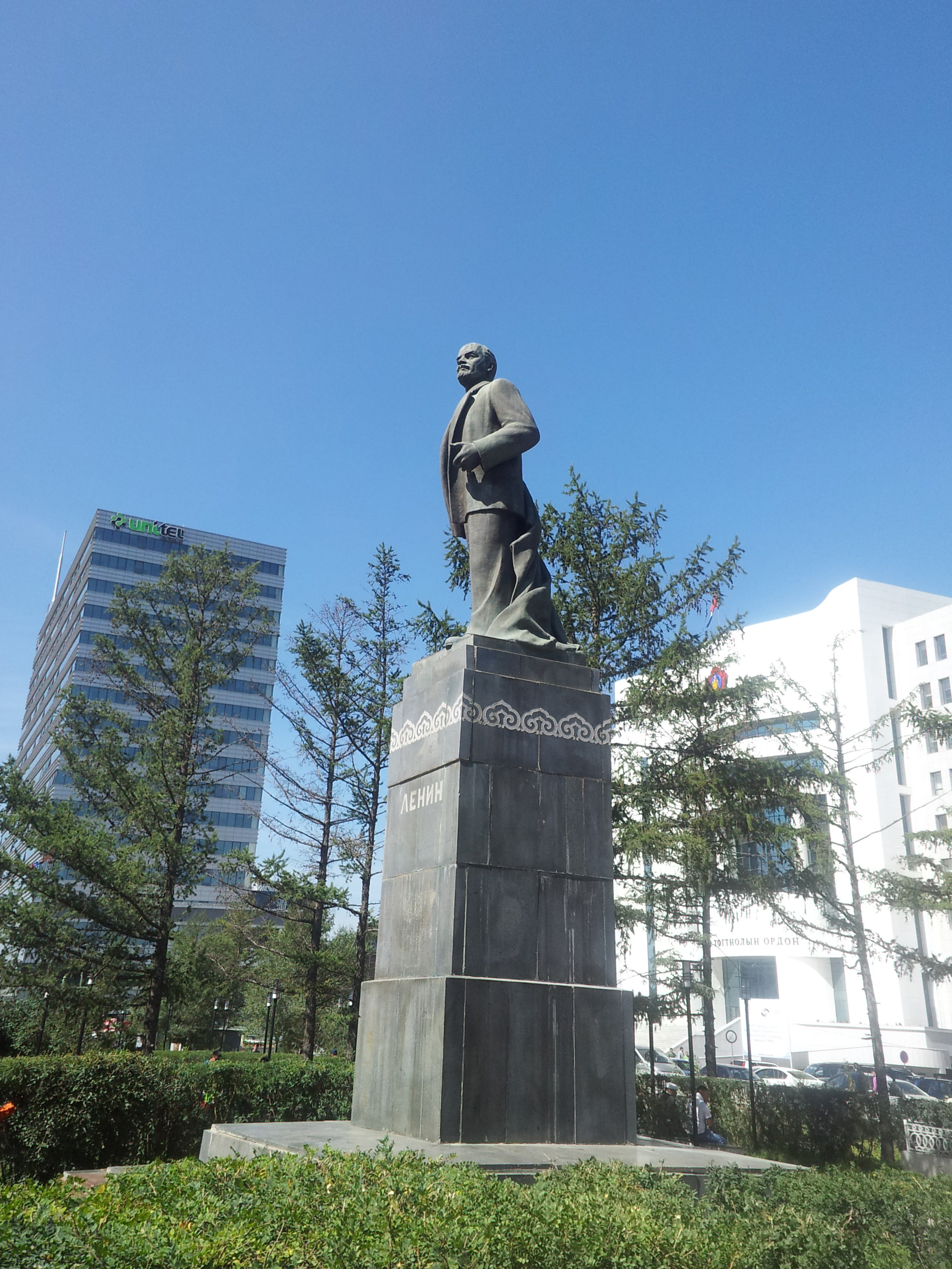 List of statues of Vladimir Lenin | Wiki | Everipedia