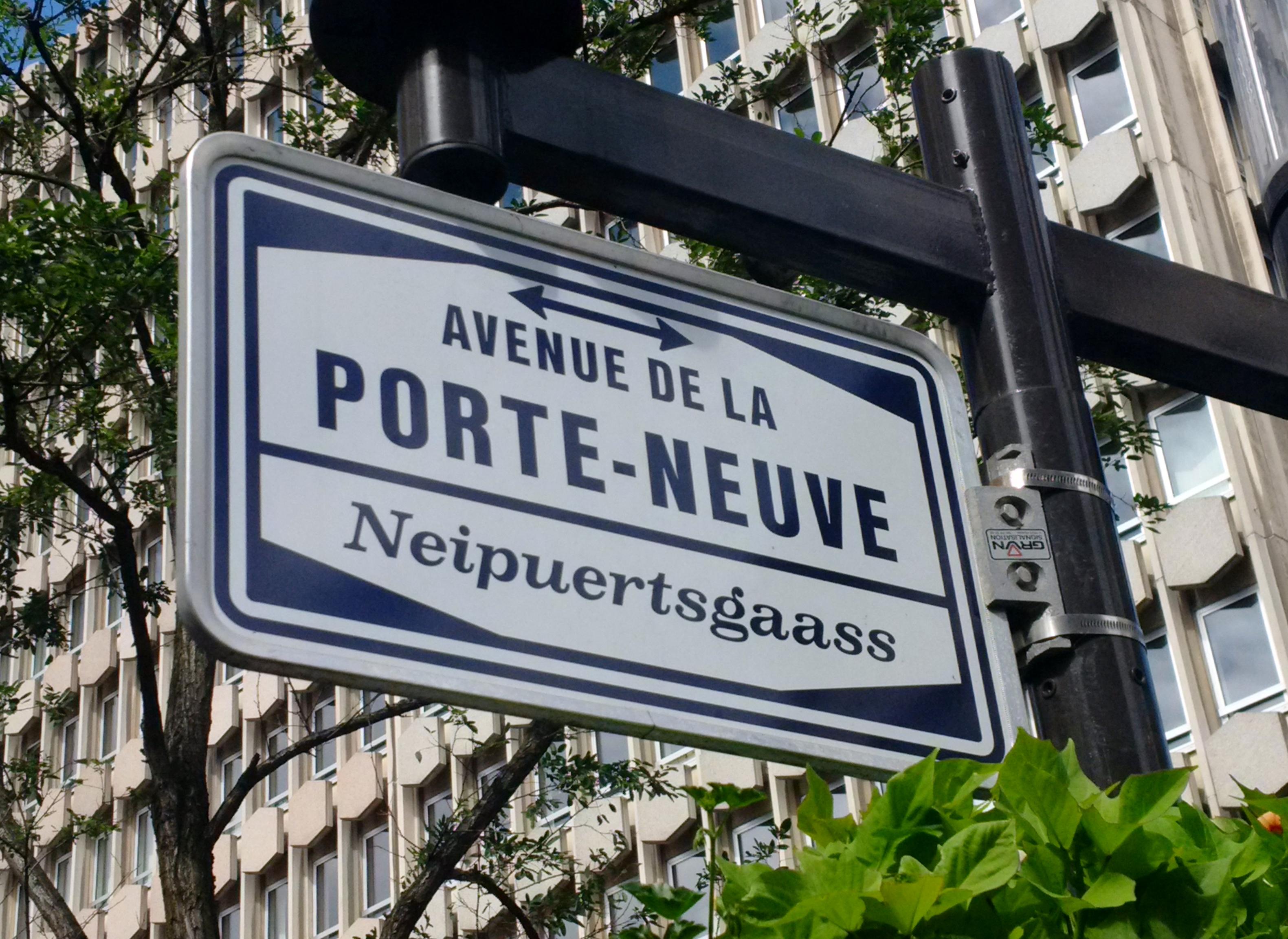 File luxembourg avenue de la porte neuve nom de - Avenue de la porte de montrouge ...