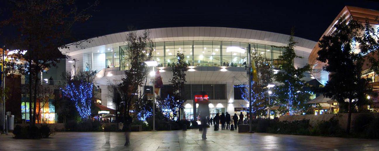 File Mall Plaza Oeste 2 Jpg Wikimedia Commons
