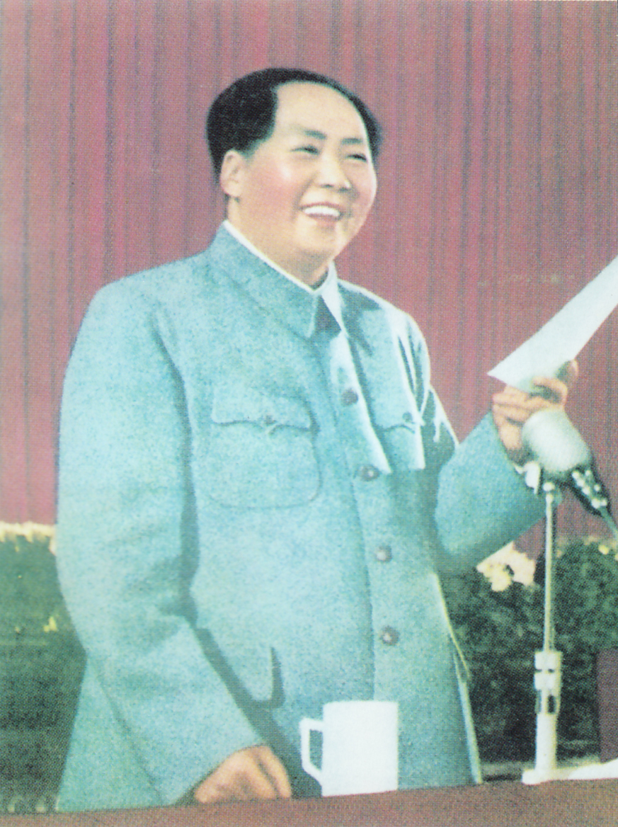 filemao zedong making speechjpg