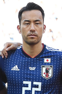 Maya Yoshida Japanese association football player