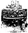 signature d'Agha Mohammad Shah