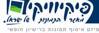 File:Mw pikiwiki logo.jpg
