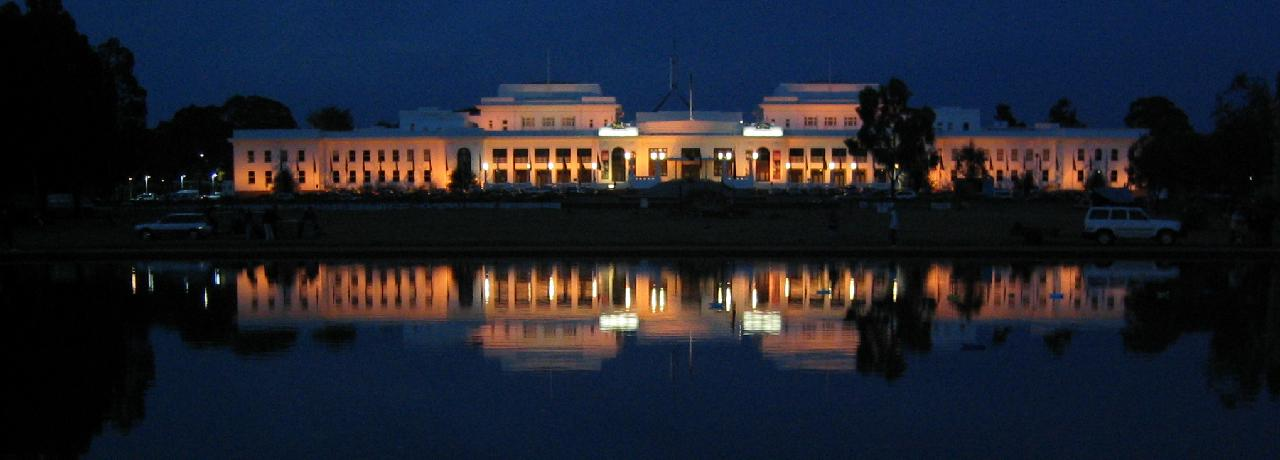 the old parliament house at canberra essay Take a walk back through australia's political past at the fascinating old parliament house - now known as the museum of australian democracy.