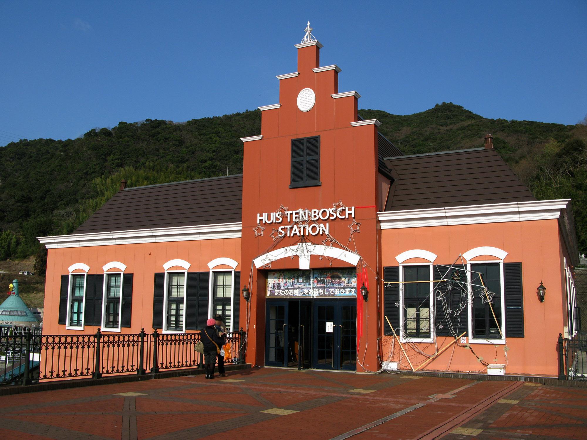 huis ten bosch station wikiwand