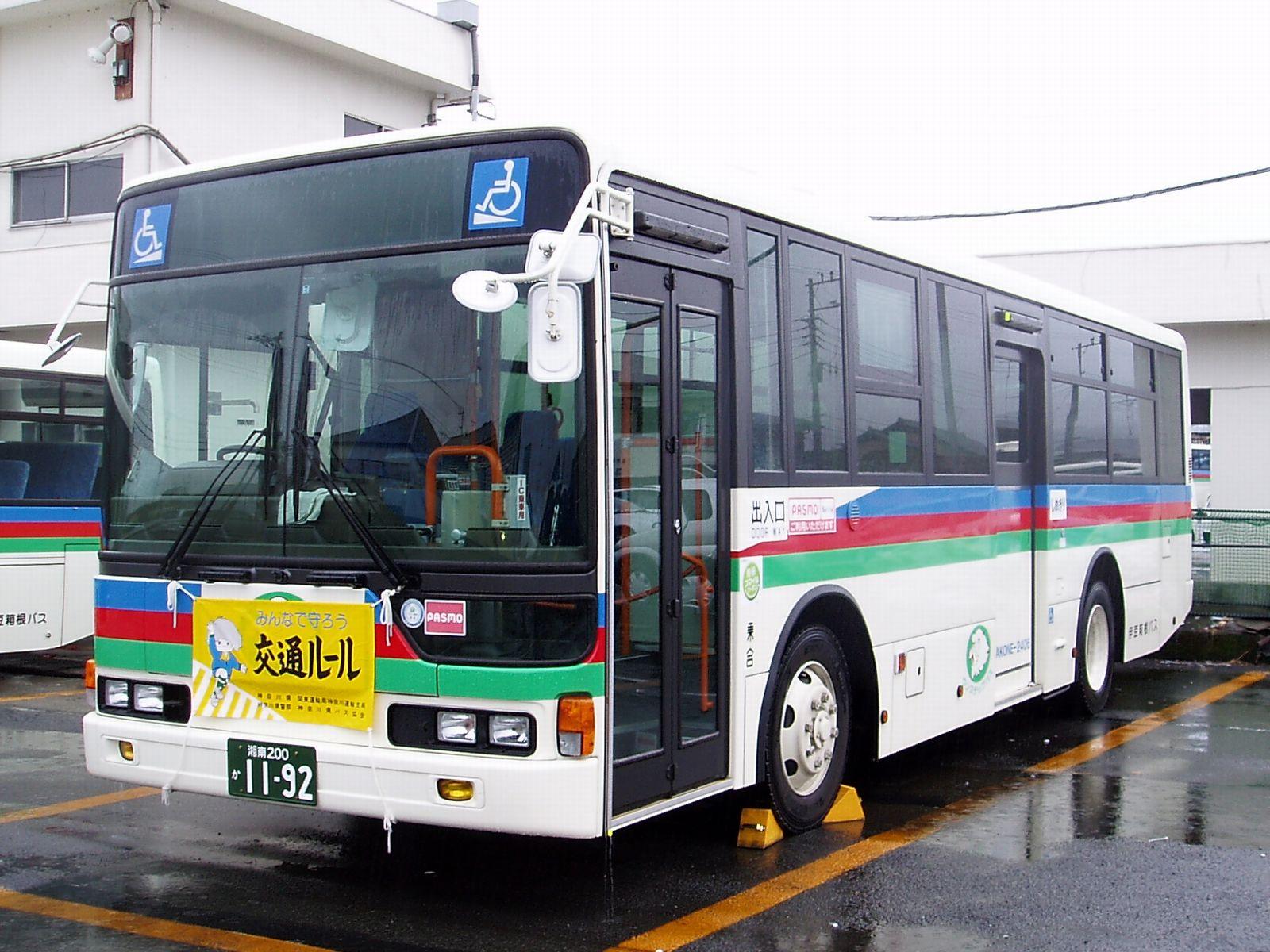 File:PKG-AP35UK IZUHAKONE-2406 front.jpg