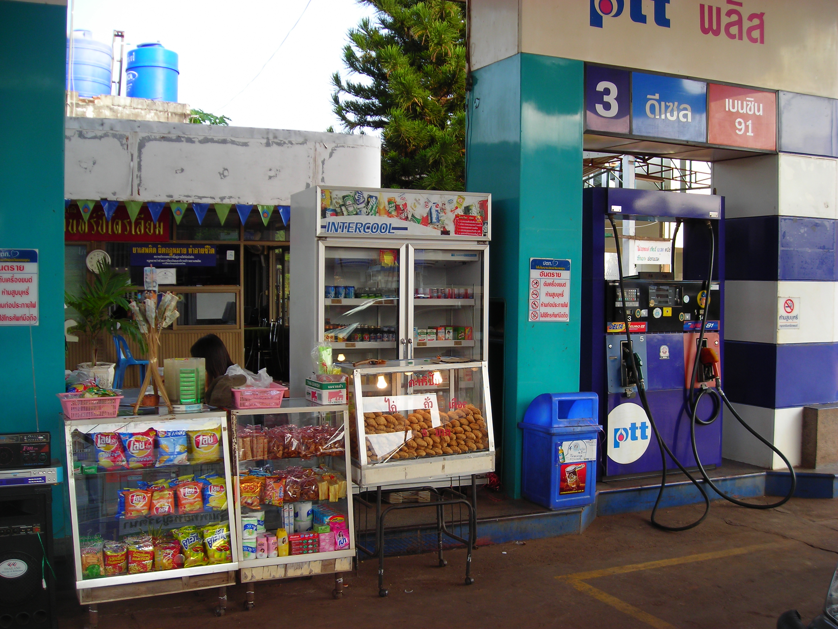 Food Service Suppliers Alice Springs