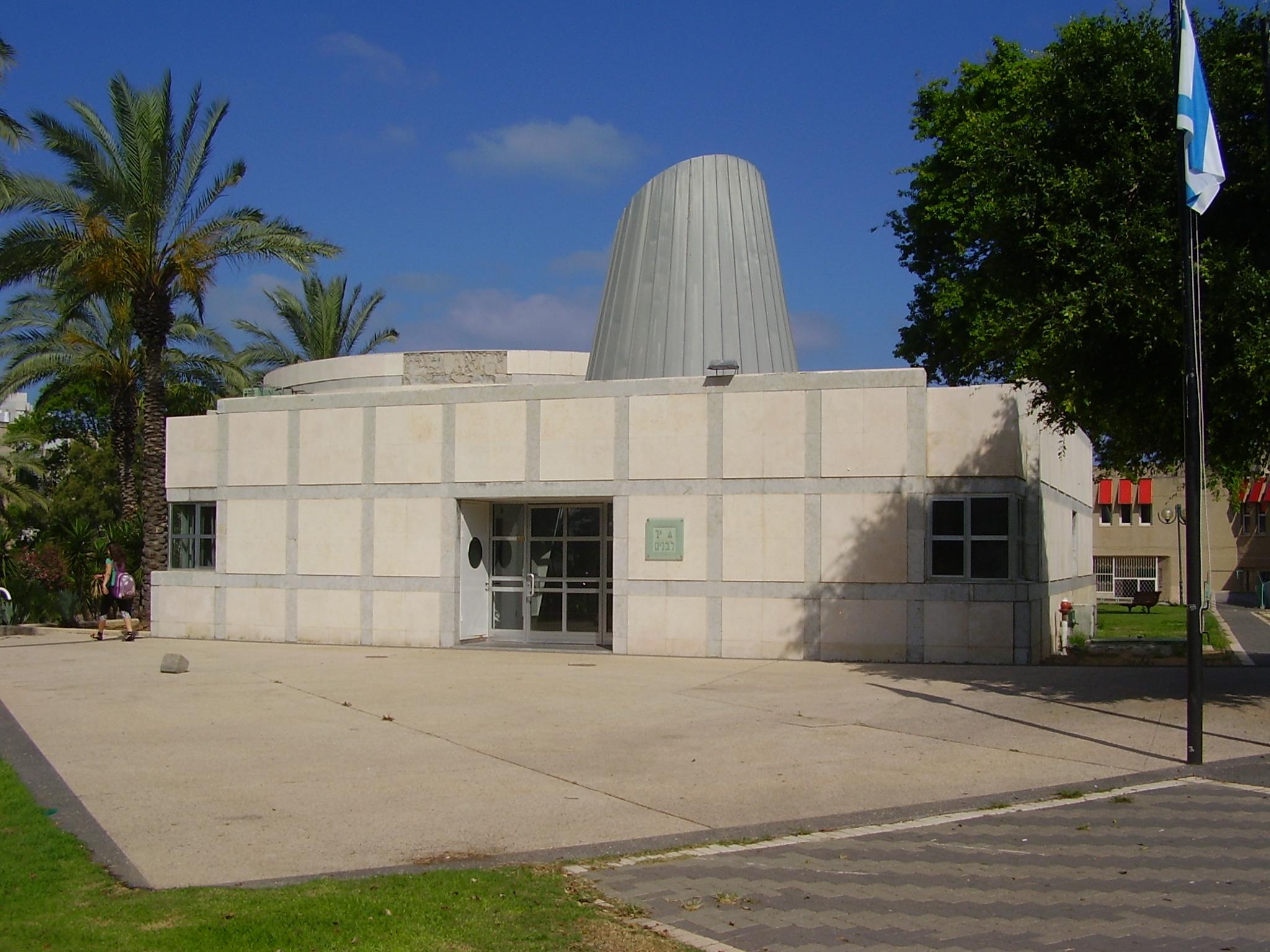 File:PikiWiki Israel 13487 yad labanim kiryat yam.jpg - Wikimedia ...