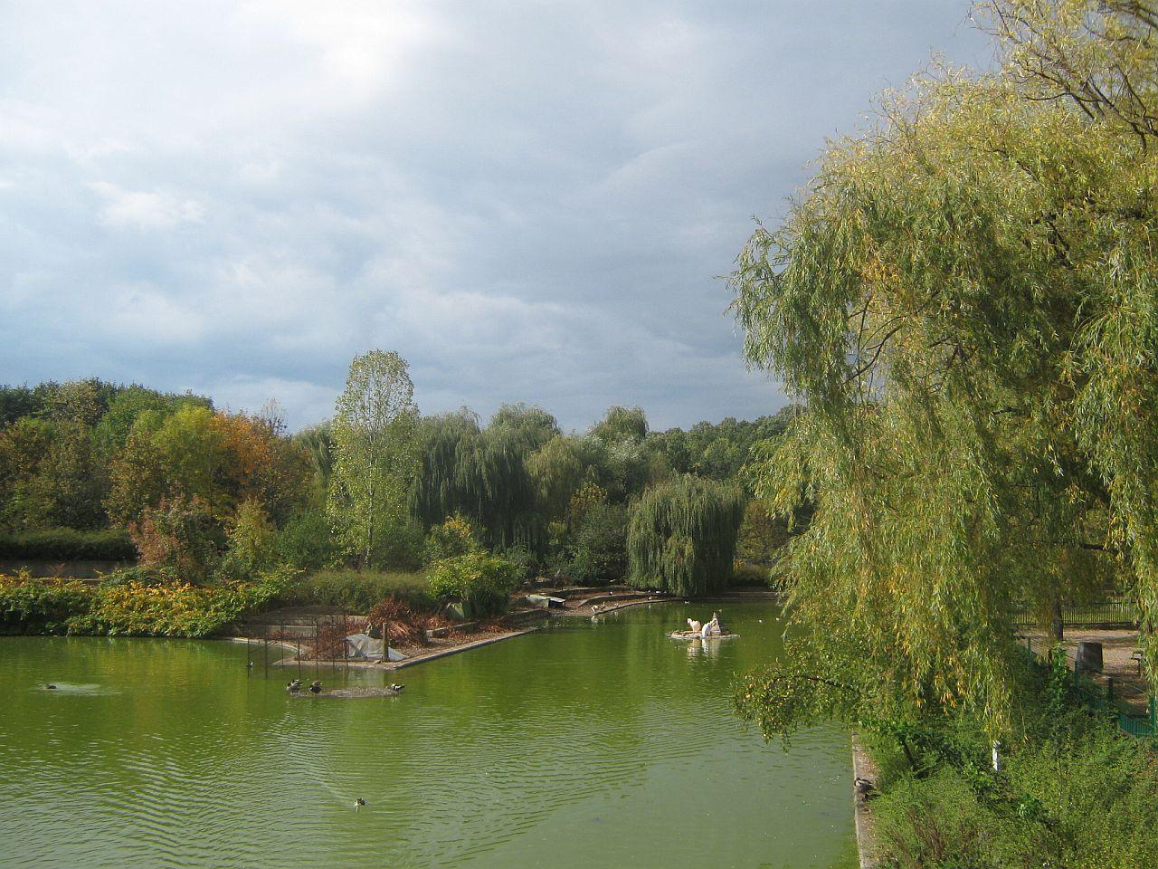 소피아 동물원
