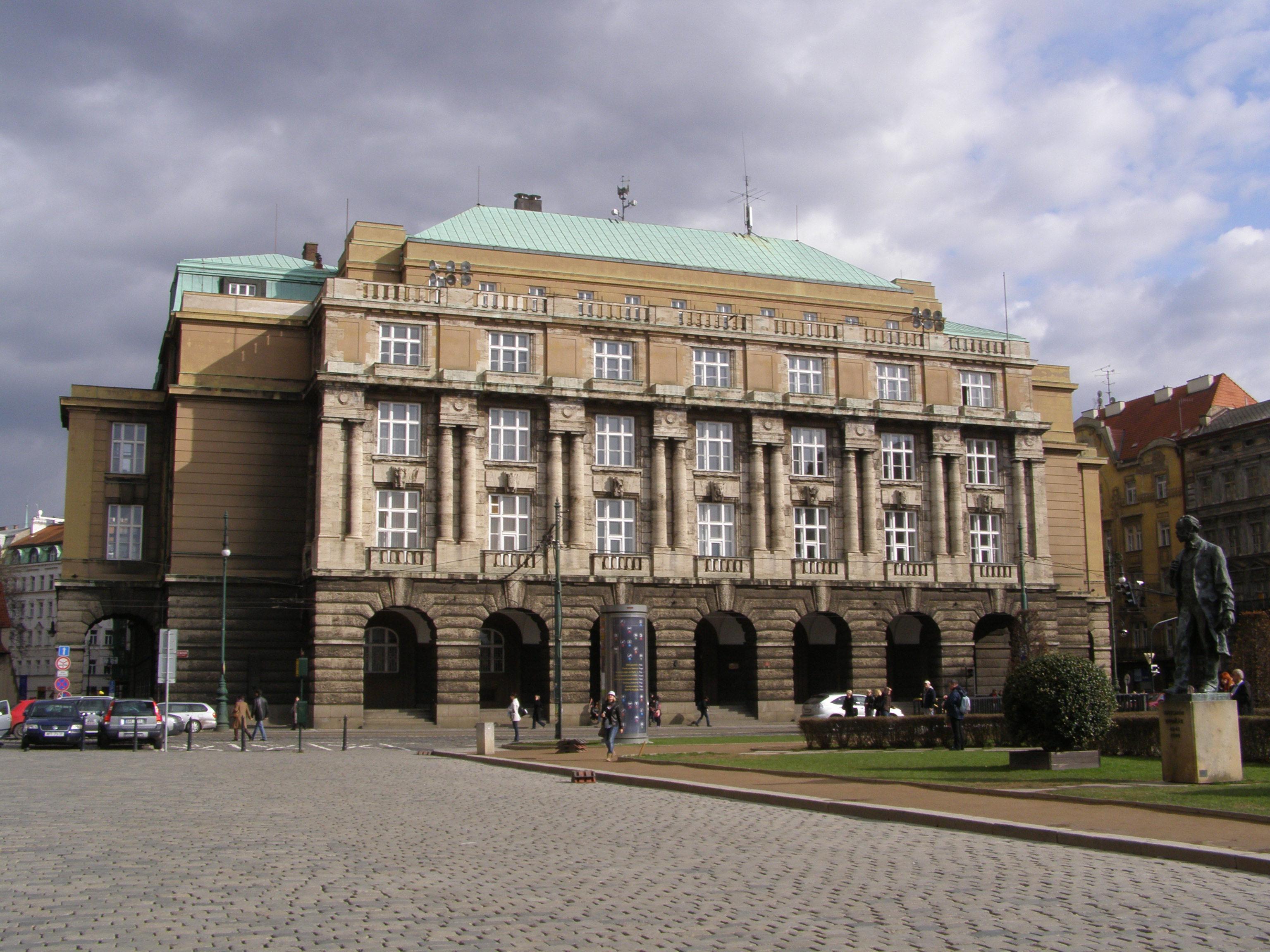 Чешский университет в праге