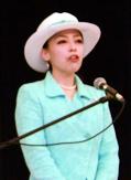 Princess Yōko of Mikasa