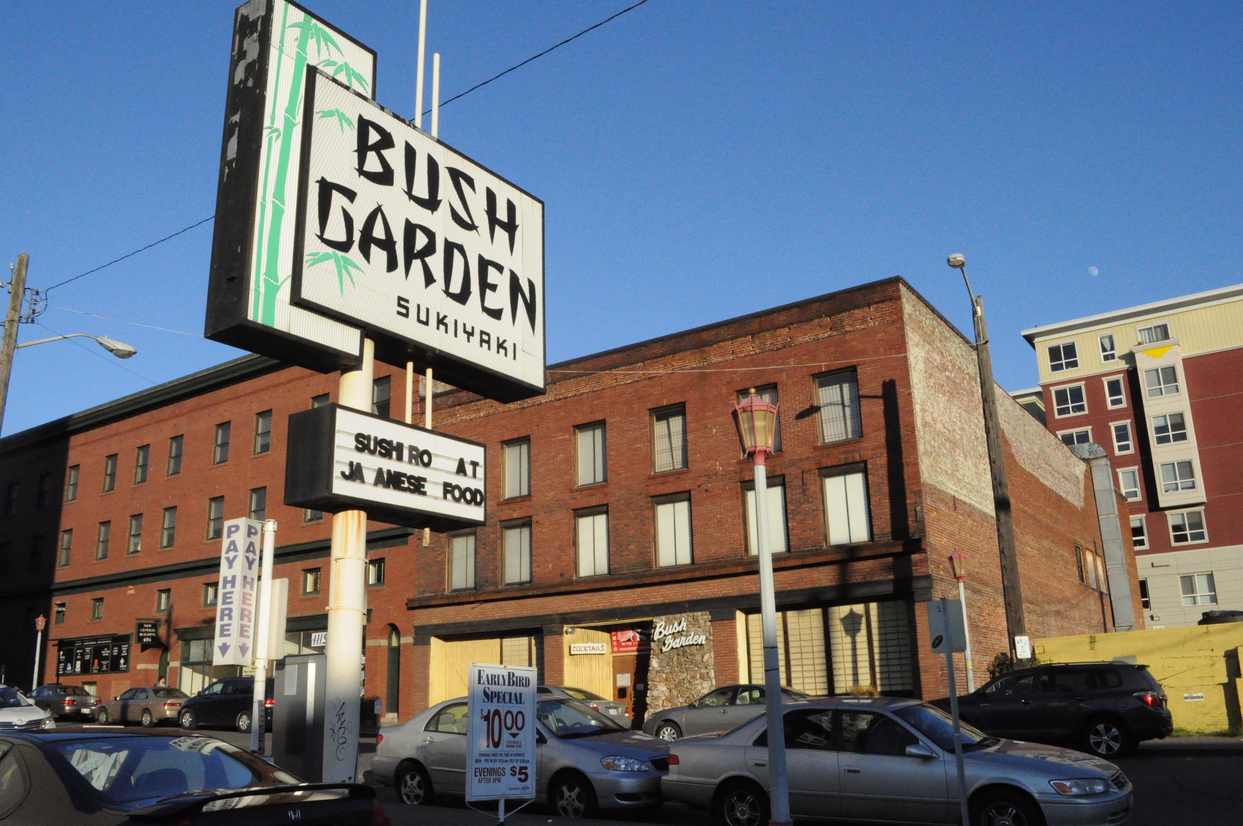 File:Seattle - Bush Garden 02.jpg - Wikimedia Commons
