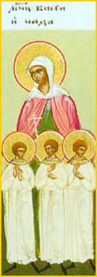 St. Bassa and her Sons.jpg