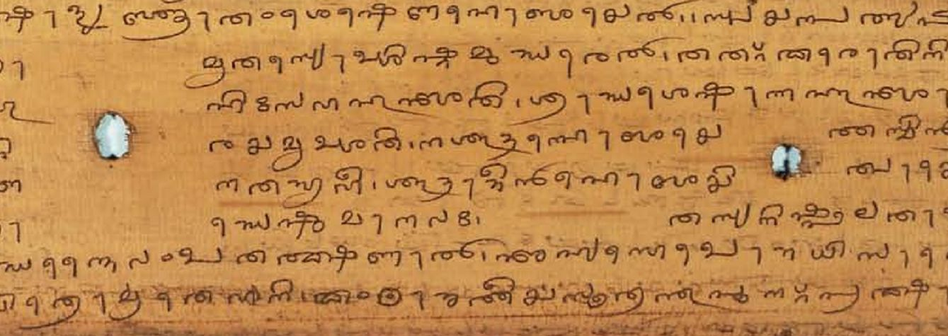 Kannada writing