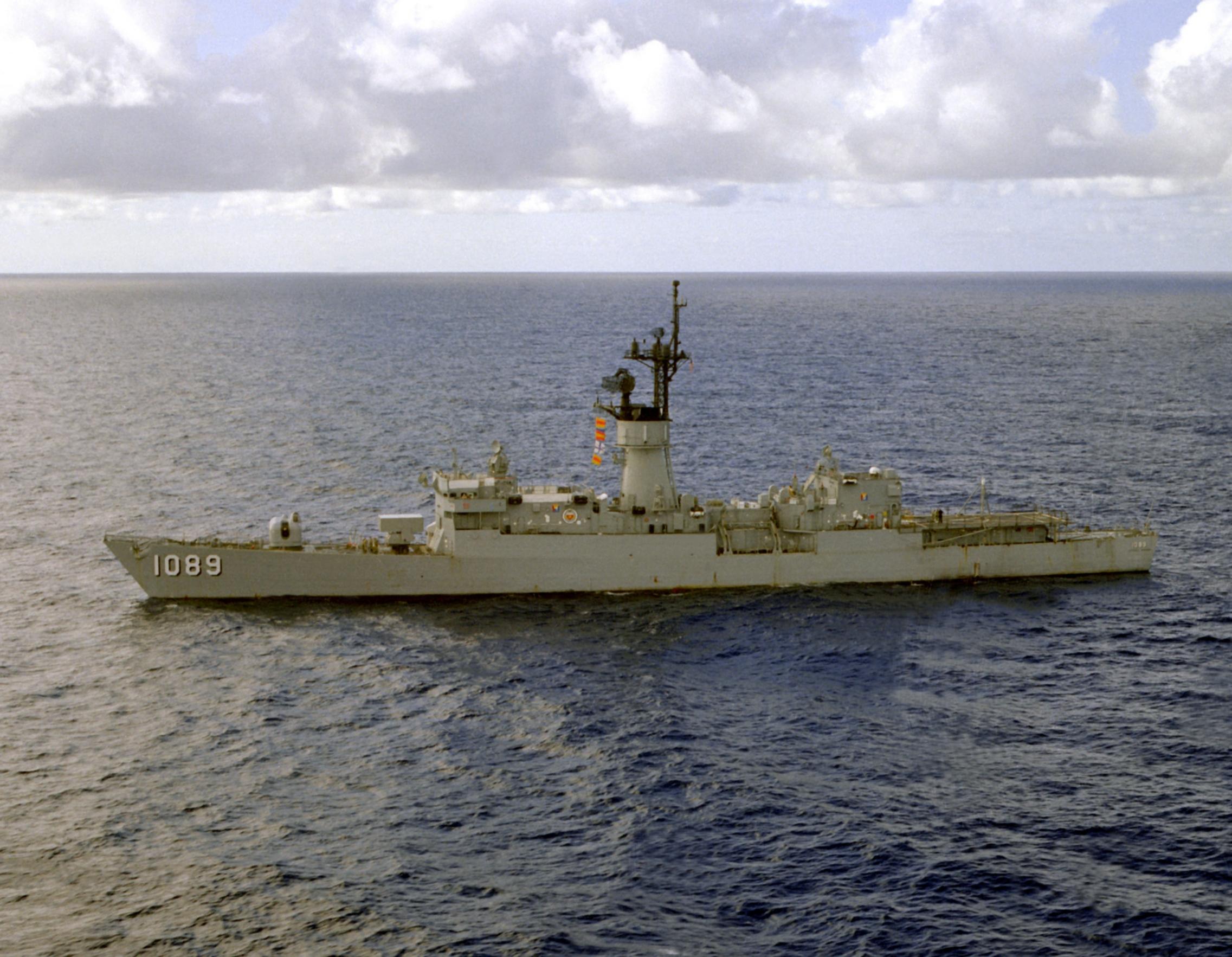 USS Jesse L. Brown (FF-1089)