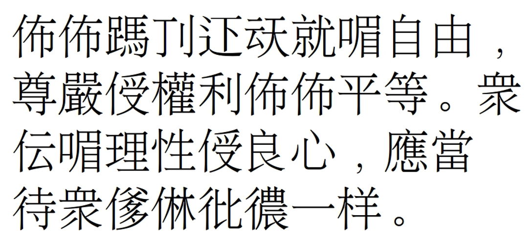 the chinese writing system Why characters why chinese writing has not been replaced by some kind of  alphabetic system yet, limiting the use of characters to the art of calligraphy.
