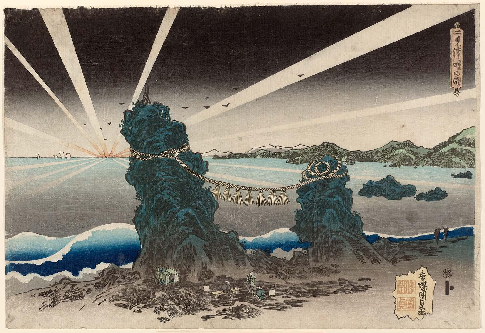 Dawn at Futami-ga-ura