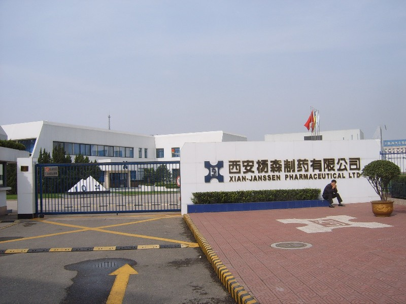 Xian janssen pharmaceutical china and the