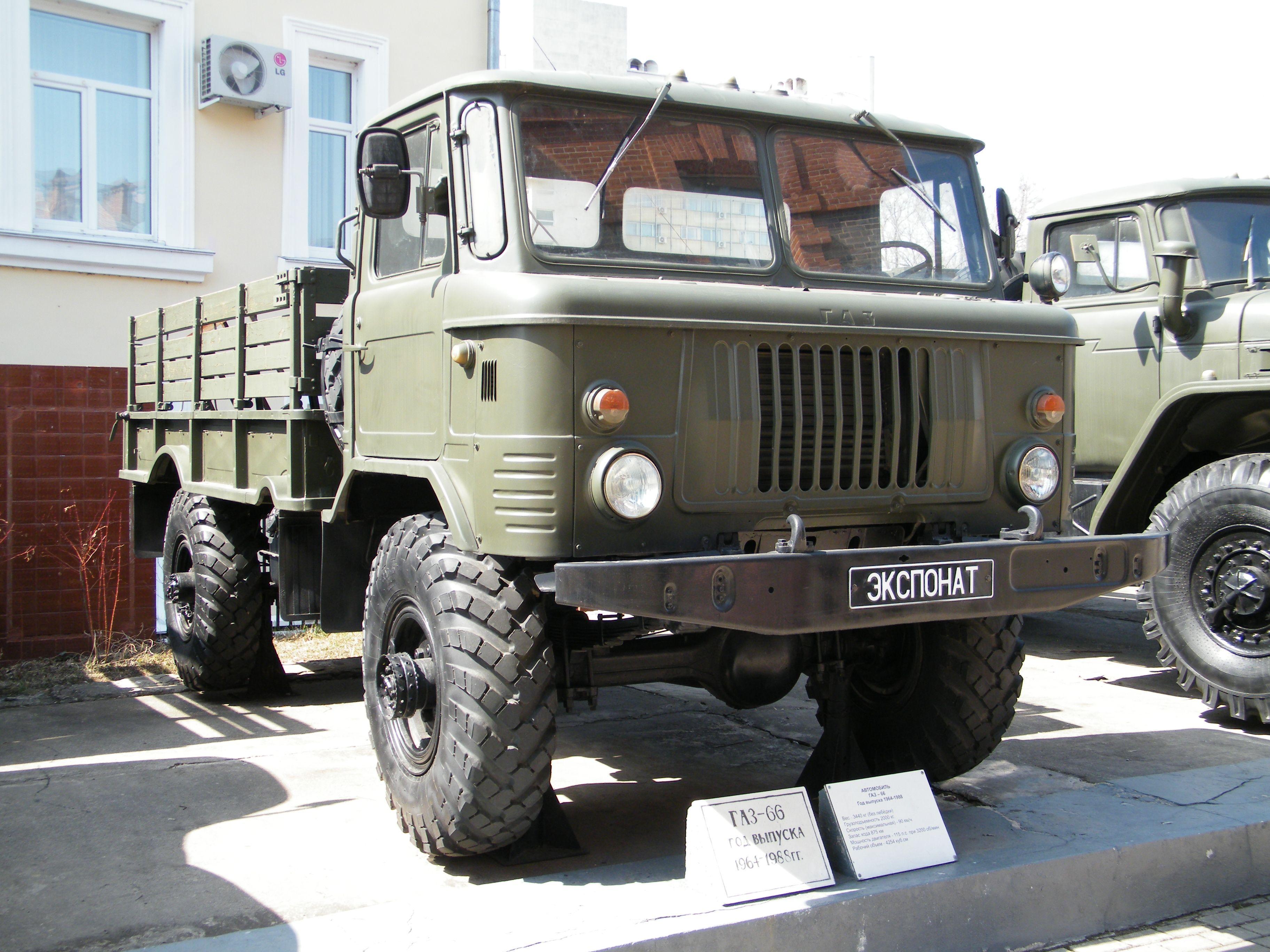 ГАЗ-66 в Хабаровске.JPG