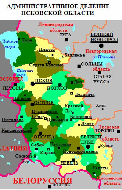 Гербы городов[править