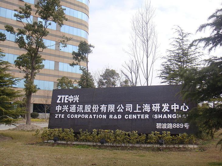 「中興 zte」的圖片搜尋結果