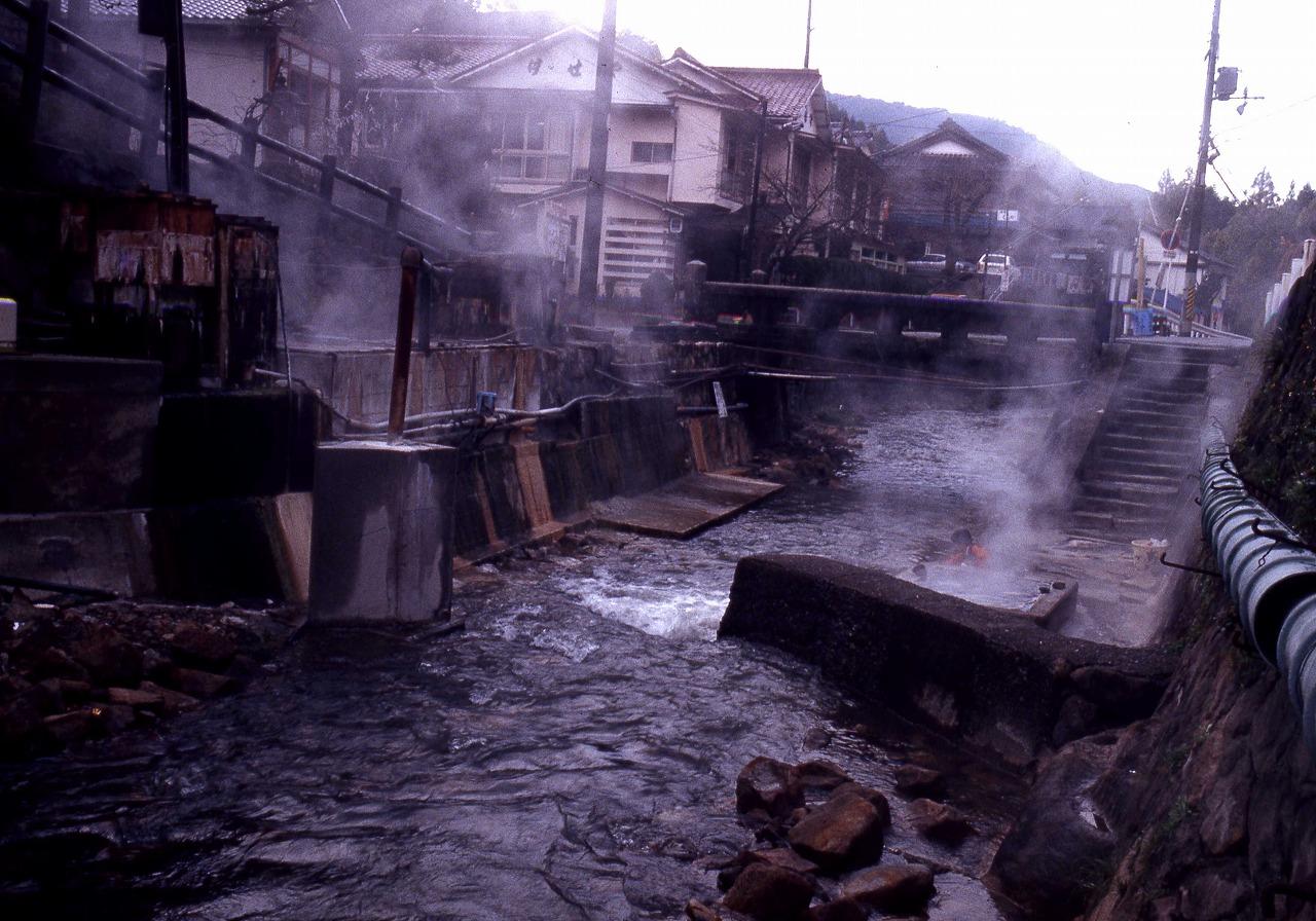 「湯の峰温泉」の画像検索結果