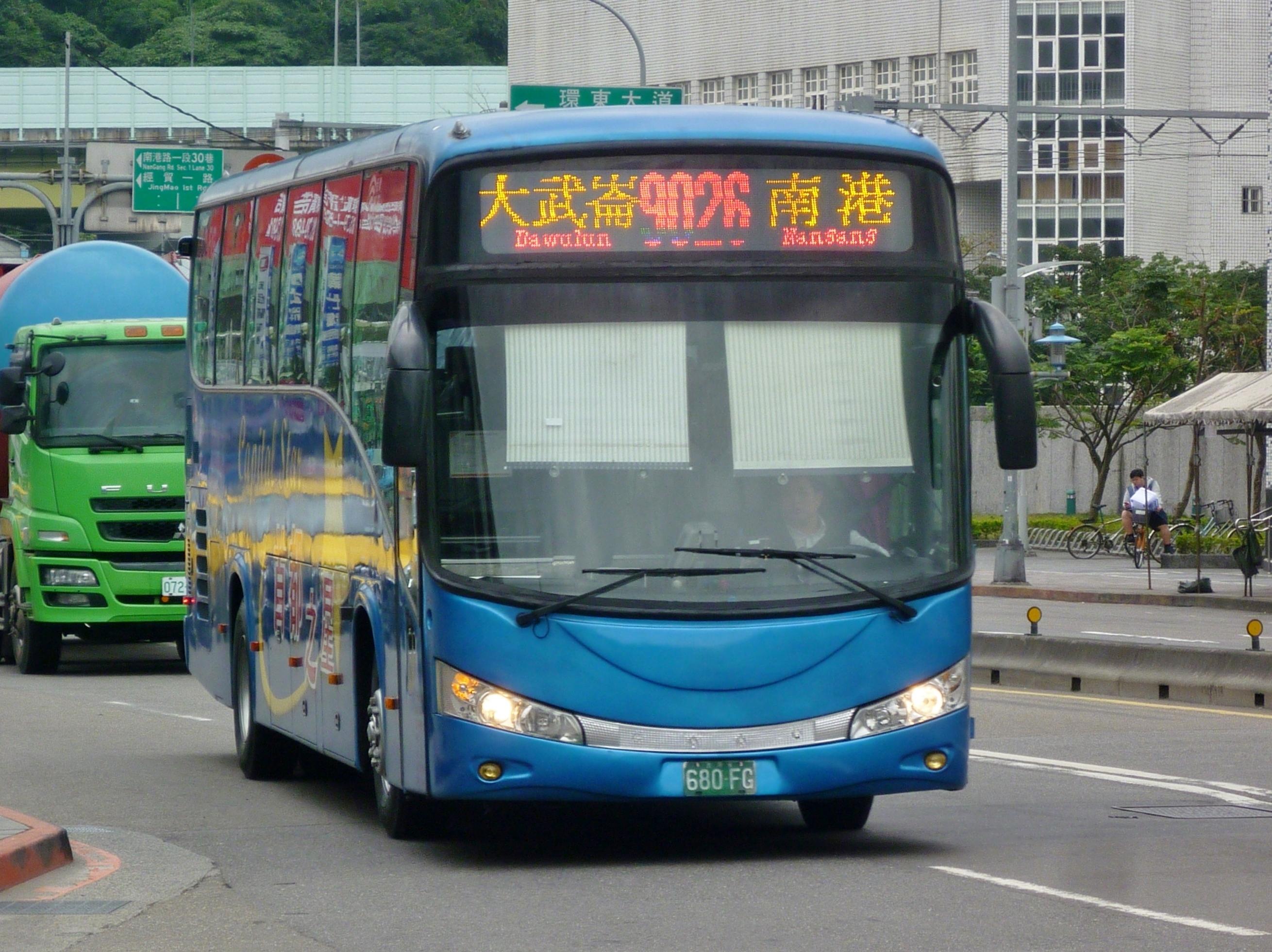 File:680-FG 9026 基隆大武崙-南港 南港路一段(捷