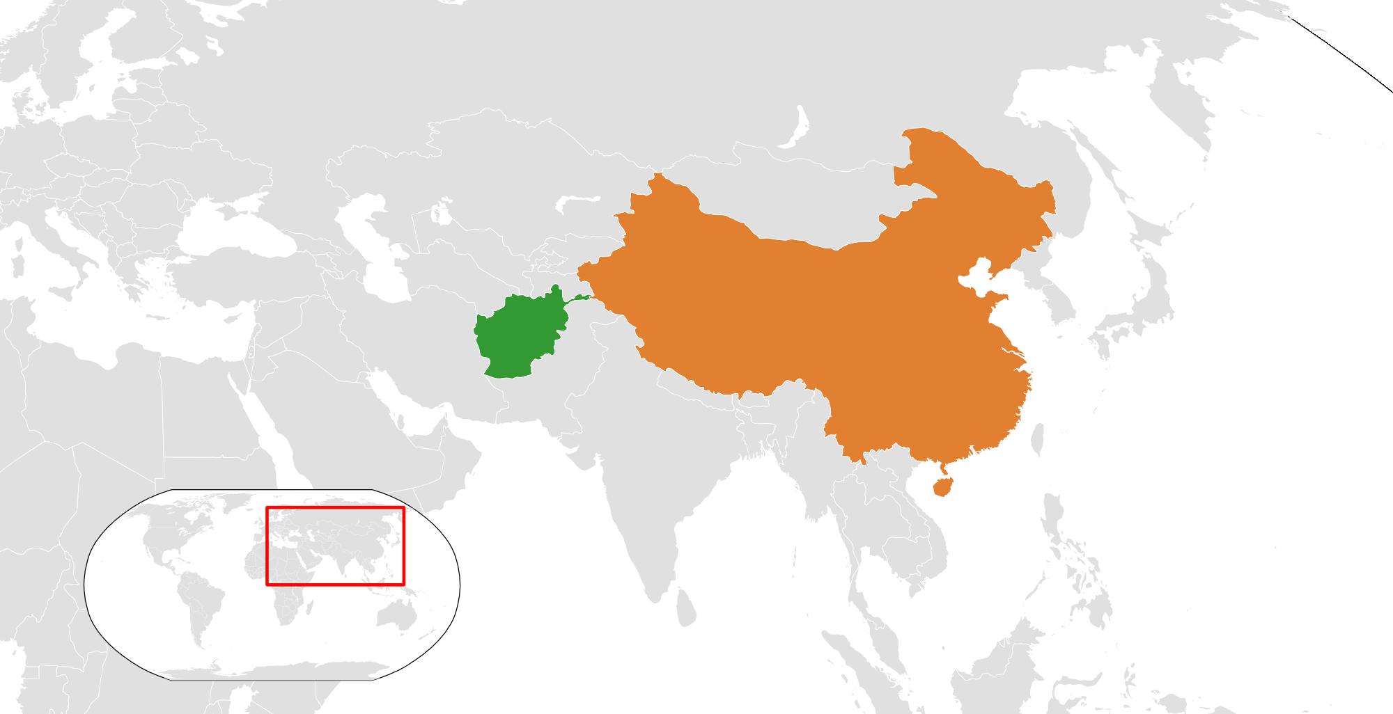 Frontera entre Afganistán y China - Wikipedia, la enciclopedia libre