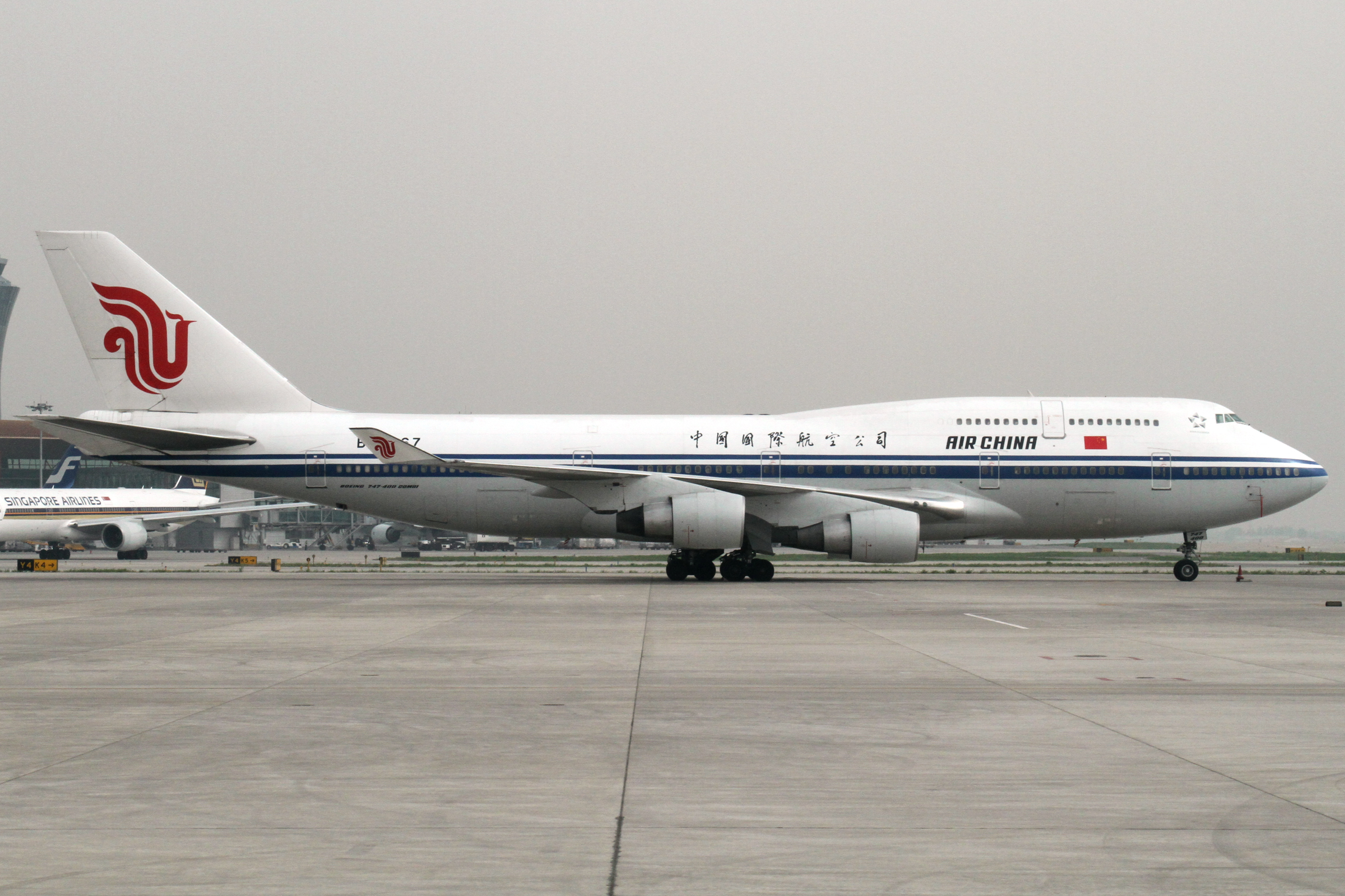 File:Air China B747-400M(B-2467) (4612039910).