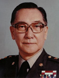 Army (ROCA) General Chiang Wei-kuo 陸軍上將蔣緯國.jpg