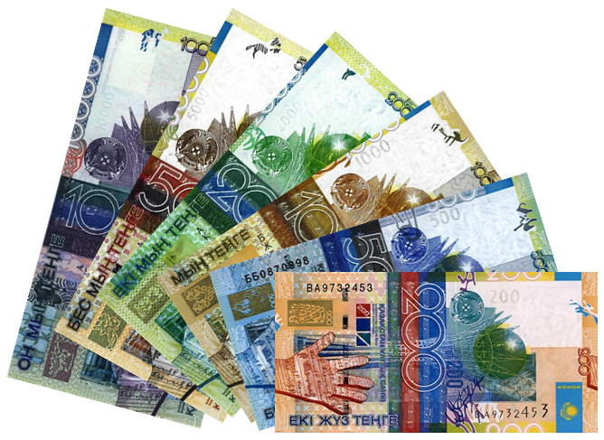 Image result for The Tenge banknotes