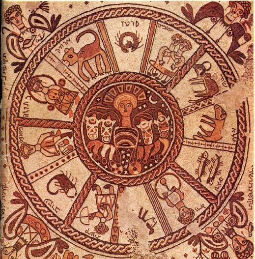 "Mosaic floor in the synagogue of the 6th century in Beit Alpha, Israel. Signs of the Zodiac surrounding the central chariot of the sun (based on Greek), 4 corners represent the ""turning point"" (""tekufot""), the solstice and equinox, each named after a month of having it - tequfah of Tishrei, (tequfah of Tevet), tequfah of Ni (san), tequfah of Tamuz."